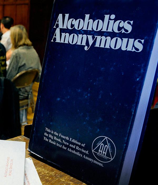 в вылечить алкоголизм домашних условиях как-12